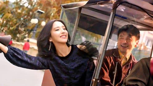 《超时空同居》520双人版MV《不要忘了我》