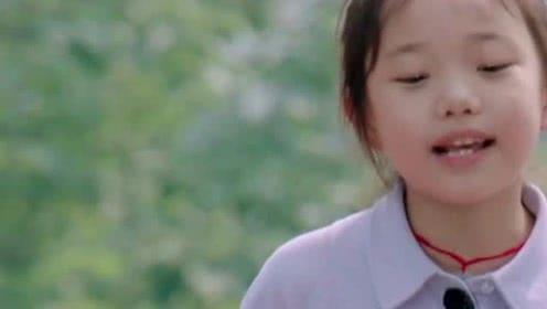 《少年说》爸爸被女儿怼的惊慌失措,老爸竟当场上台怒骂女儿