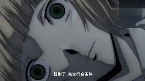 暮光幻影,吸人精气的女妖嫁给吸血鬼挺好,普通人早就一命呜呼!