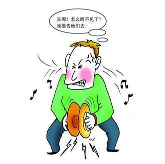 噪声污��f�x�_噪声聋 (331x328)