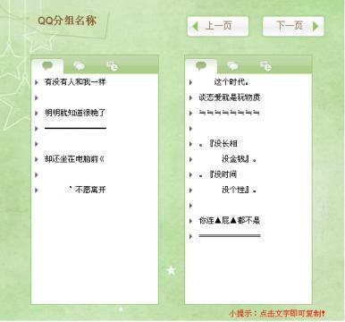 文件夹名字唯美_rdlc数字分组不显示-rdlc分组按组分页/rdlc分组序号/rdlc报表