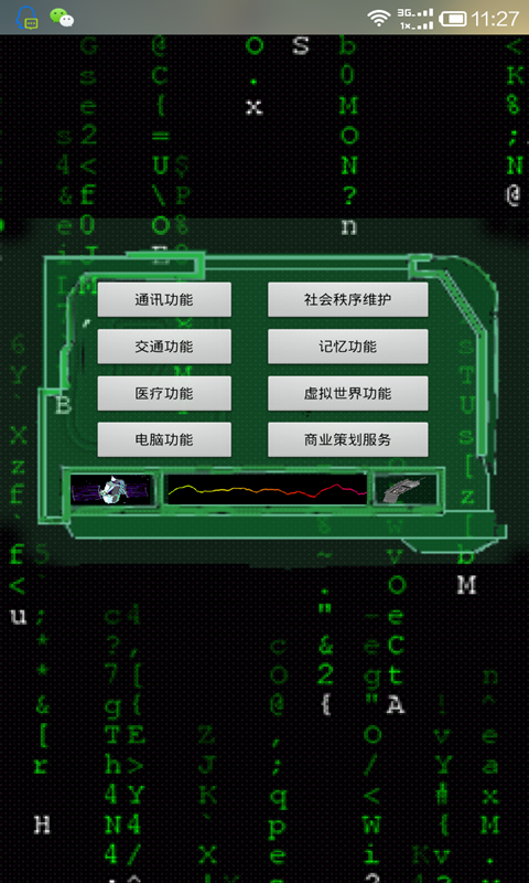 GOS(Linux發行版的操作系統)