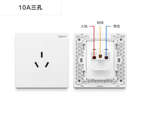 罗格朗三孔插座怎么接线?
