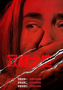 恐怖电影HD高清
