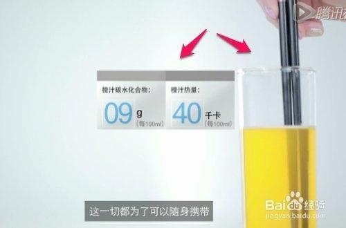 百度筷搜是什么?百度筷搜怎么用?