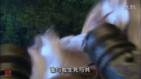 新天龙八部 MV《刀剑如梦》之 慕容复篇﹝宗峰岩 饰〕