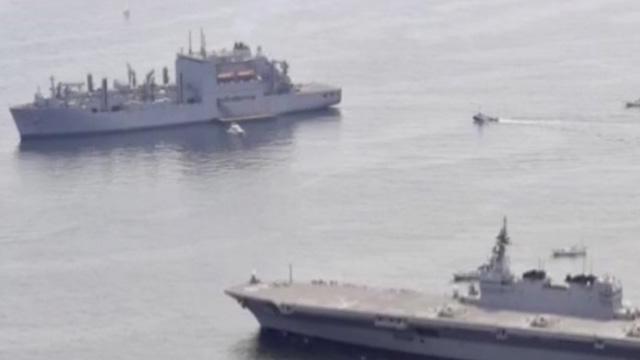 《军情解码》20170506日本出云号护航美舰