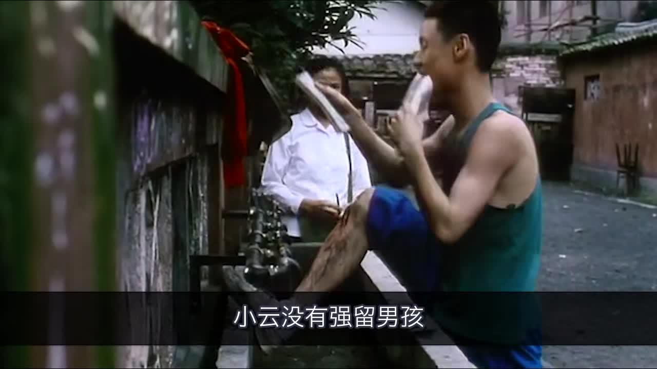 快播电影  (伦理片) 强暴虐待_360影视-影视搜索