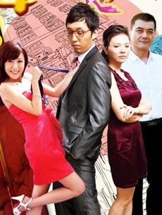 七年之痒1987粤语