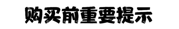 谁知道这是什么字体?