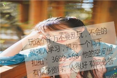 北京11選遺漏