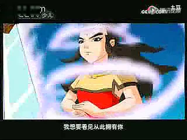 东方神娃之凤凰公主_360影视-影视搜索