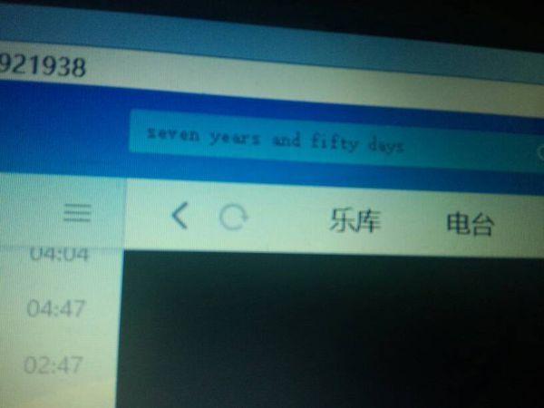 做爱歌曲中文_一男一女.一边做爱.一边唱.慢节奏.歌曲大概8分钟.