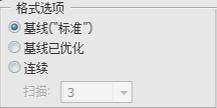 ps文件格式不对打不开怎么办,文件类型成了28文件了