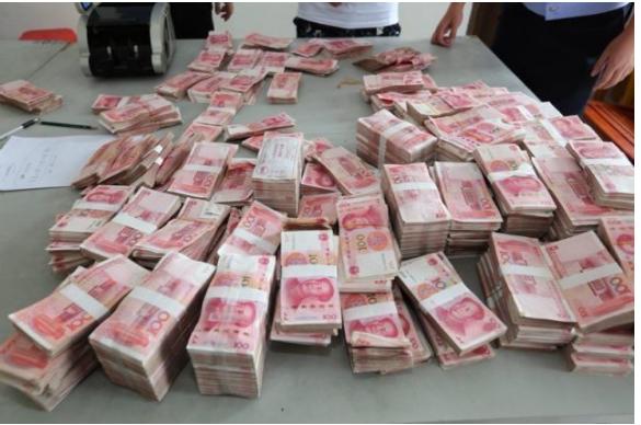 一万元人民币有多重