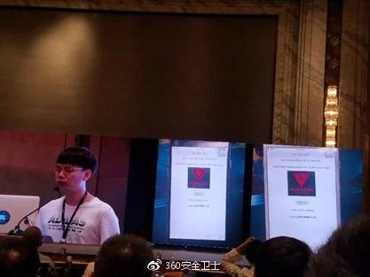 """360展示iOS11/12最新版""""双越狱"""""""