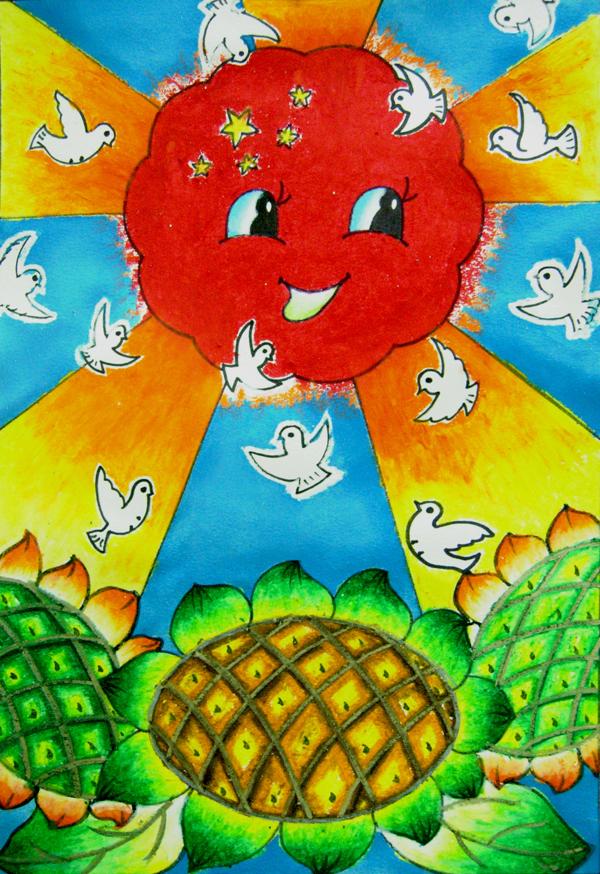 太阳 有创意的儿童画