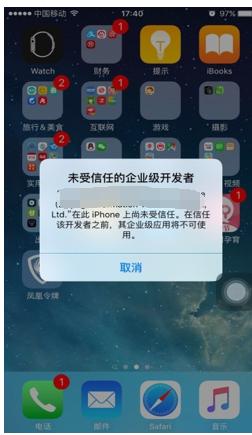 苹果手机游戏中心下载安装