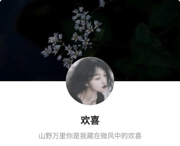 求视频美女qq_求QQ唯美仙气女生头像加名字呐 - 盒子游戏