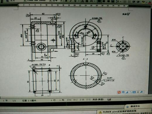 CAD制图,这个怎么画吧看不懂哪个是主视图俯