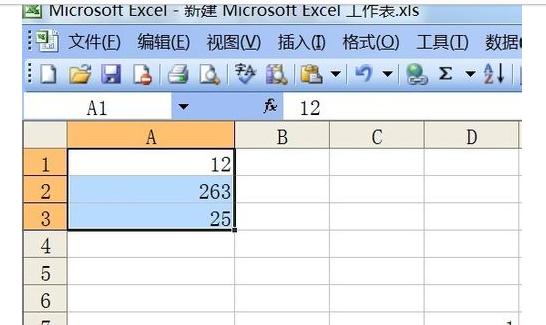 请问怎么把excel中的文本格式的数字变成正常