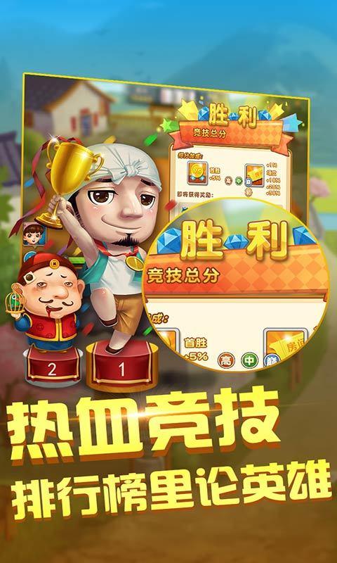 三人斗地主游戏_最新同城游斗地主手游下载_安卓苹果手机游戏下载