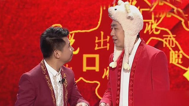 《每日文娱播报》20170126李菁春晚新搭档