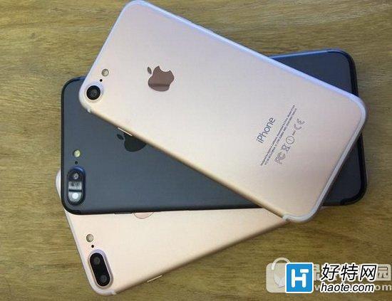 iphone7于9月7日发布 苹果9月新品发布会直播视频地址
