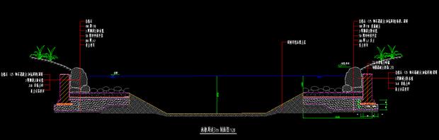 谷歌匿名用戶在2018-03-07提交了關于消防水池做法300厚3:7灰土怎么計算的提問,歡迎大家涌躍發表自己的觀點。 消防水池面積為10.36平方米,做法為1、素土夯實,2、300厚3:7灰土,3、50厚中砂找平層,4、7厚膨潤土防水毯,5、100厚C10,6、自然石C25細石混凝土(加抗滲)粘結,灌縫。這樣的做法工程量怎么計算,怎么套定額