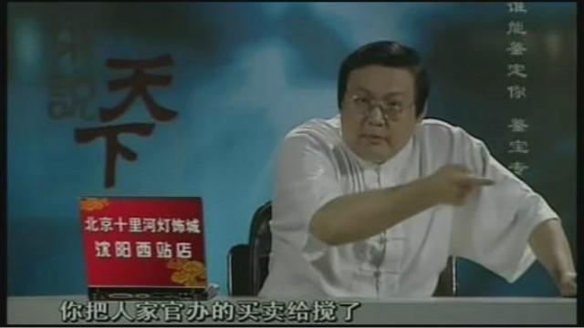 老梁说天下女尸_老梁说天下:小沈阳为何神话破灭-360影视