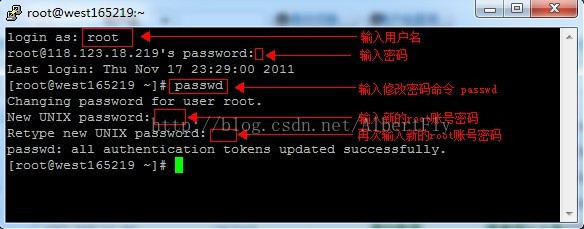 阿里云服务器登陆密码修改(阿里云服务器administrator密码)