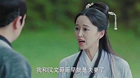 新白娘子傳奇:金如意死不悔改,還要借許家姐姐借刀殺人