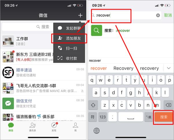 能恢复微信聊天记录吗,如何恢复微信聊天记录0