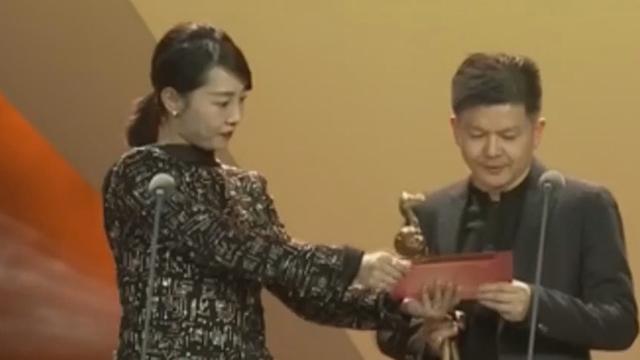 《每日文娱播报》20170424白百何为范冰冰颁奖