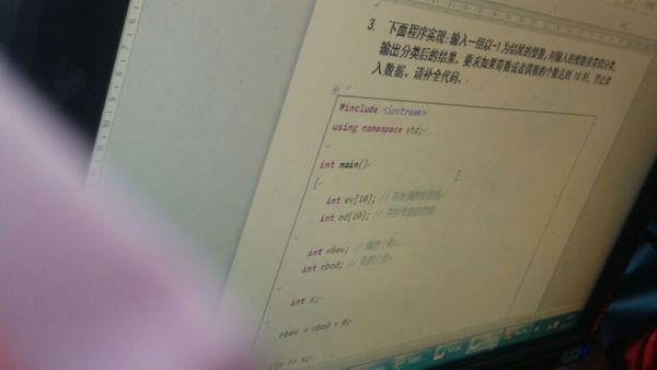 这个怎么补充代码?int x;是什么意思?不是要输