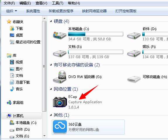 """攝像頭驅動正常,     為了解決用戶可能碰到關于""""筆記本電腦內置攝像圖片"""