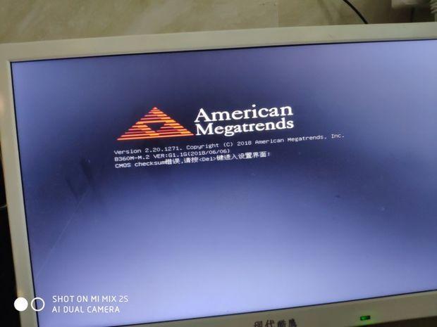 电脑开机显示AMERICANMEGATRENDSCMOSCHECKSUM错误