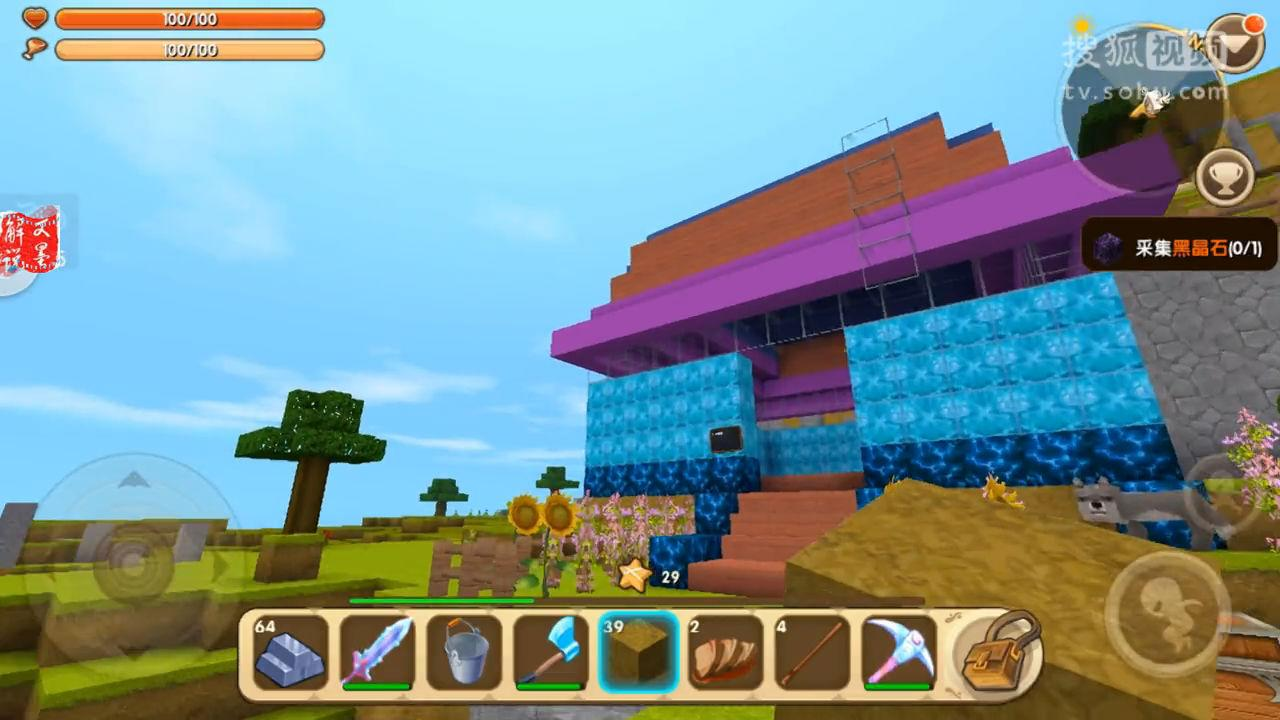 迷你世界生存 用鉆石塊蓋房子是有多奢侈