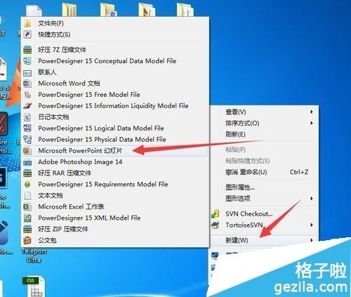 office2010怎么设置PPT背景图片