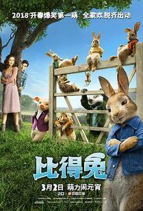 比得兔大电影 国语版