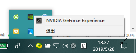 联想Y7000鼠标右键菜单没有NVIDIA控制面板