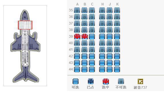 厦航737飞机座位分布�_波音737座位选择哪一个座位最舒适或最安全(附图)-波音737座位