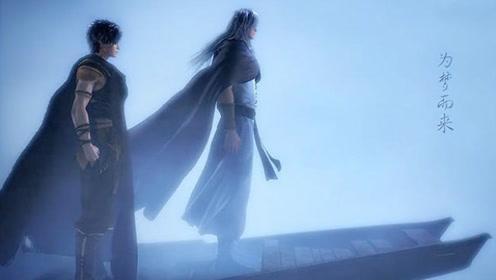 【AMV】《武庚纪》燃向mv,从现在,为梦而来,世界由我武庚主宰