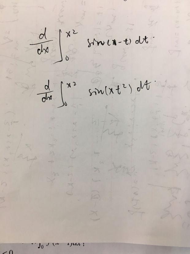 变限积分求导公式