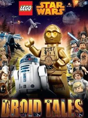 乐高星球大战:机器人的故事