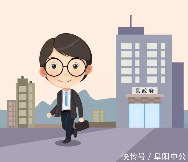云南2019公务员报考条件