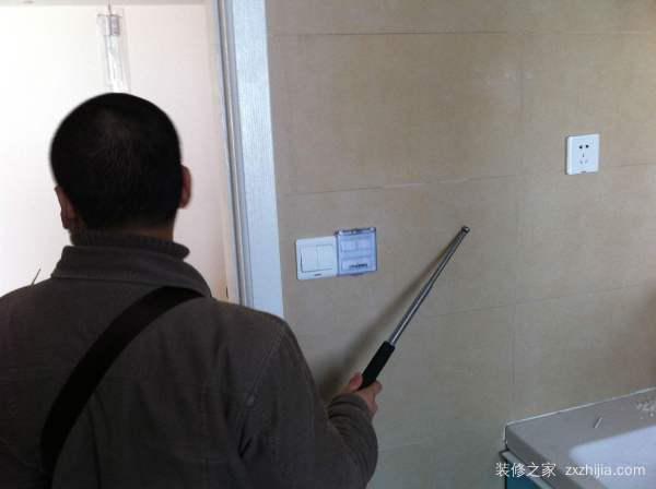 家装施工监理
