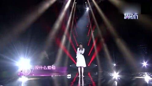 陈羽洁脱鞋演唱:《你给我听好》,现场观众有点懵:这是要干嘛?