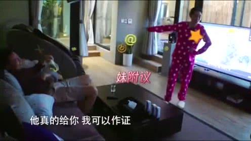 汪小菲嫌弃老婆吃的多,遭老婆拖鞋暴击,小s在旁边太逗了!