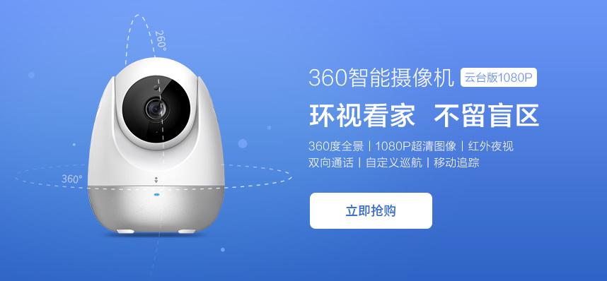 申博开户_www.66msc.com_申博代理开户平台_www.88msc.com_2017年官方唯一指定开户网站称智能摄像机